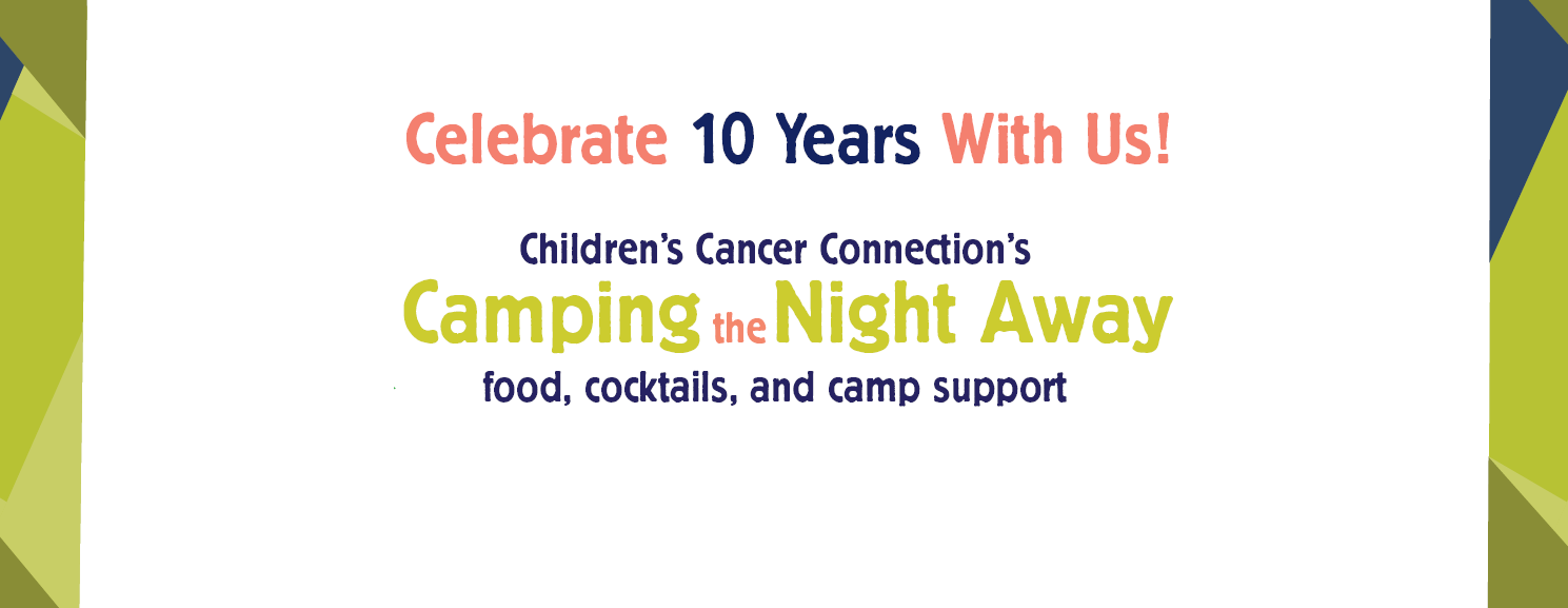 10th Annual Camping the Night Away